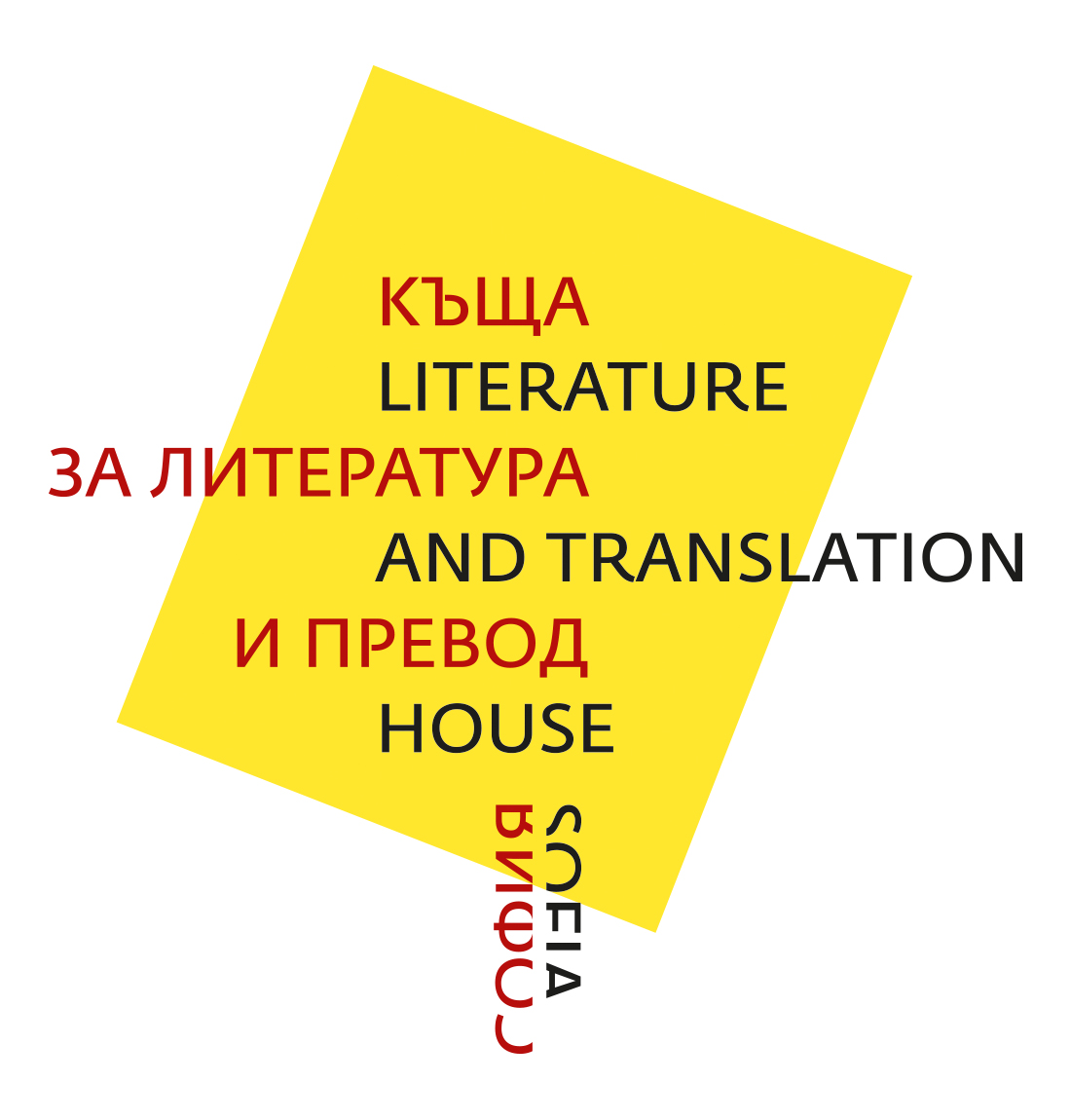 Literature&Translation House
